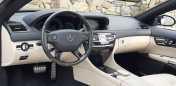 Mercedes-Benz CL-Class, 2007 год, 1 099 000 руб.