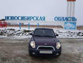 Новосибирск Smily 2014