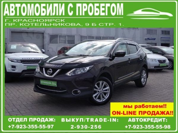 Nissan Qashqai, 2014 год, 999 000 руб.