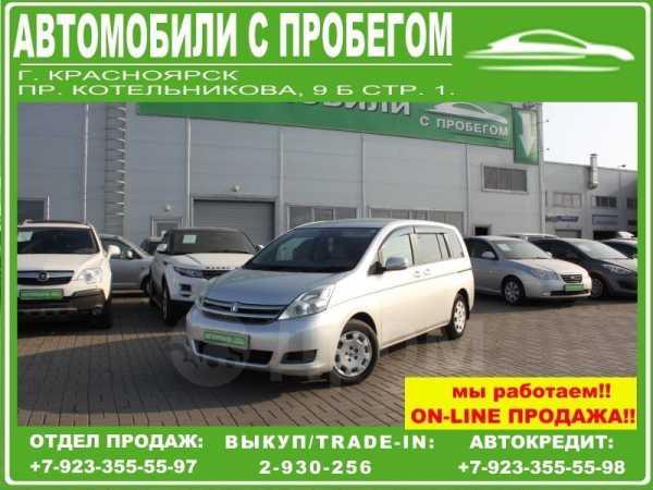 Toyota Isis, 2009 год, 579 000 руб.