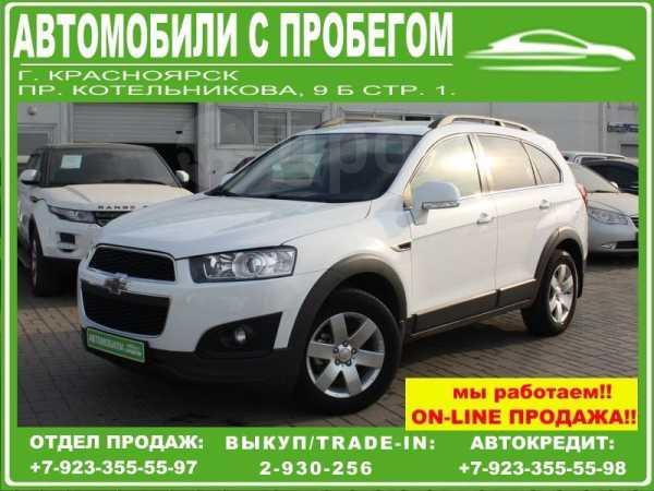 Chevrolet Captiva, 2014 год, 948 000 руб.