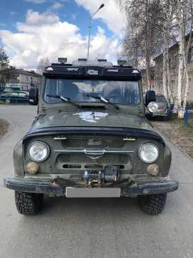 Стрежевой 3151 2002