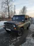 УАЗ 469, 1993 год, 101 000 руб.