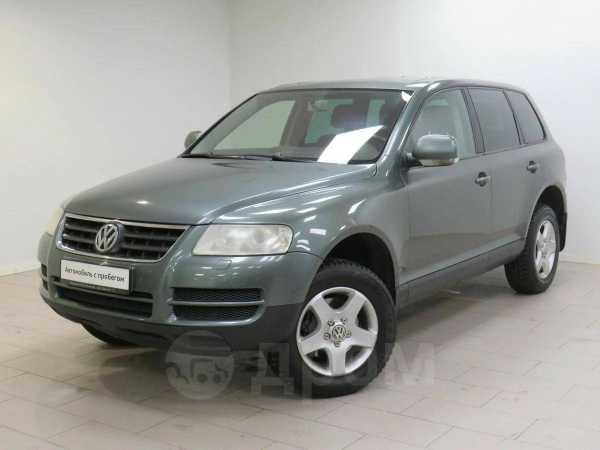 Volkswagen Touareg, 2005 год, 526 000 руб.