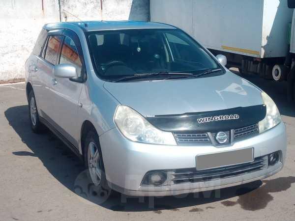 Nissan Wingroad, 2007 год, 340 000 руб.