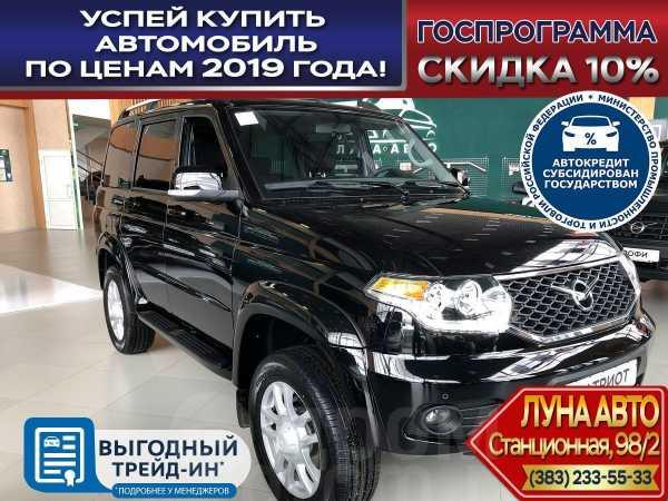 УАЗ Патриот, 2019 год, 1 097 000 руб.
