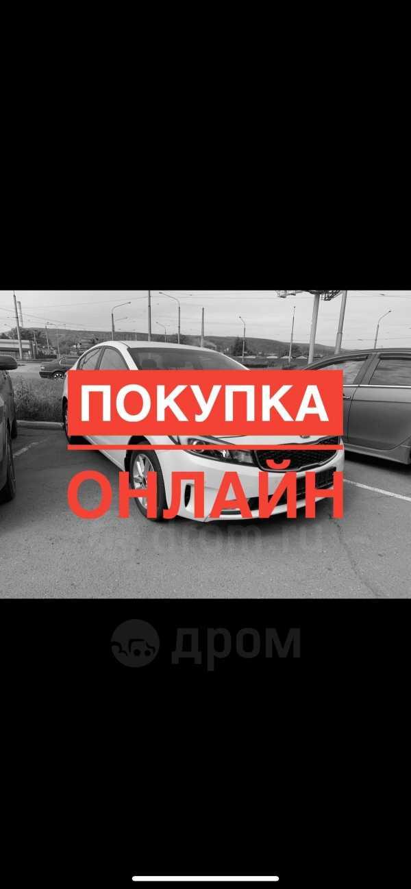 Kia Cerato, 2019 год, 1 199 900 руб.