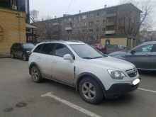 Омск Antara 2011