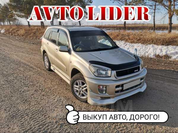 Toyota RAV4, 2003 год, 495 000 руб.