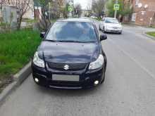 Краснодар SX4 2008
