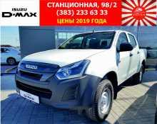 Новосибирск Isuzu D-MAX 2019