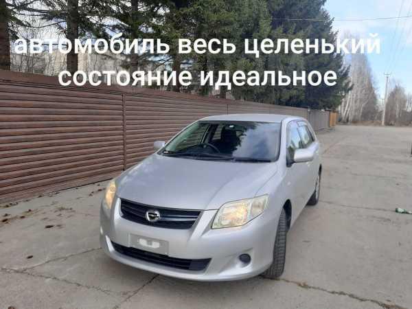 Toyota Corolla Fielder, 2010 год, 649 000 руб.