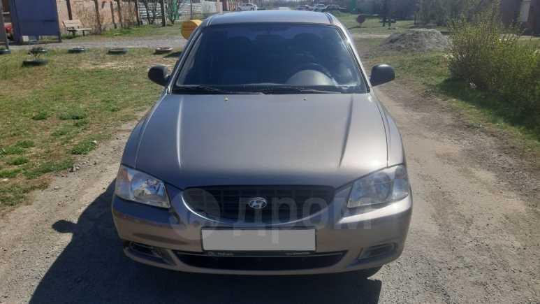 Hyundai Accent, 2005 год, 180 200 руб.