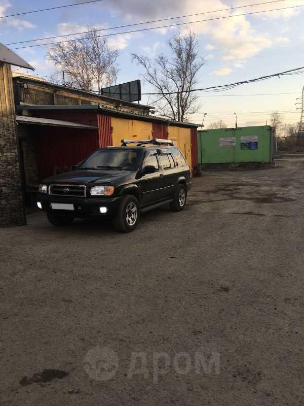 Nissan Pathfinder, 2000 год, 409 000 руб.