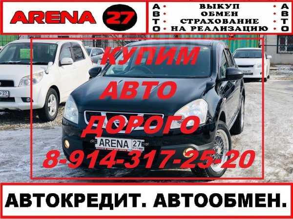 Nissan Dualis, 2010 год, 638 000 руб.