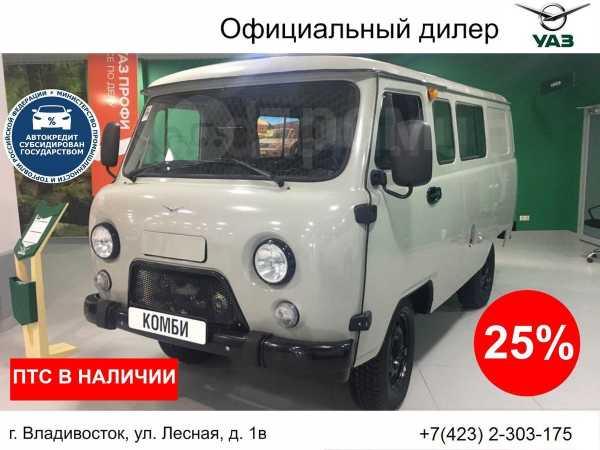 УАЗ Буханка, 2019 год, 873 900 руб.