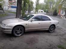Новосибирск Millenia 1998