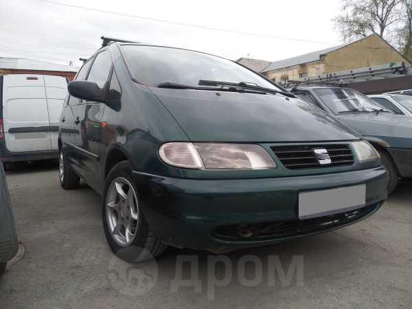 Volkswagen Sharan, 1998 год, 190 000 руб.