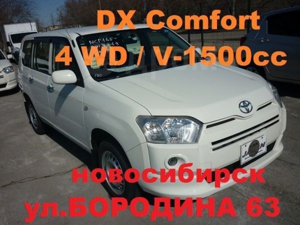 Toyota Probox, 2015 год, 690 000 руб.