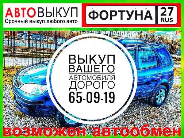 Toyota Corolla Spacio, 1997 год, 298 000 руб.