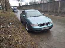 Екатеринбург A6 2001