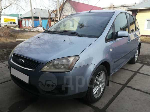 Ford C-MAX, 2006 год, 335 000 руб.