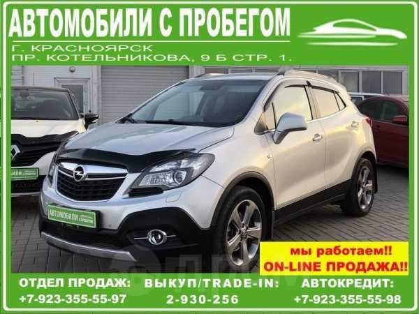 Opel Mokka, 2014 год, 797 000 руб.