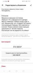 Лада Веста, 2017 год, 510 000 руб.