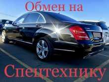 Иркутск S-Class 2012