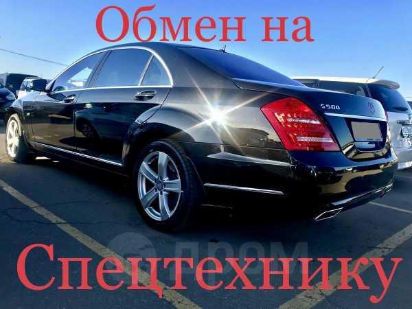 Mercedes-Benz S-Class, 2012 год, 1 985 000 руб.