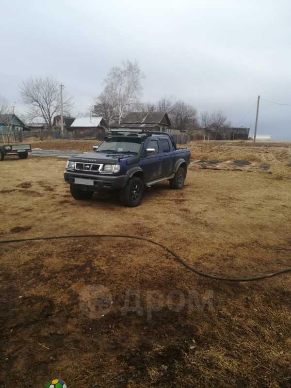 Nissan Datsun, 1997 год, 520 000 руб.