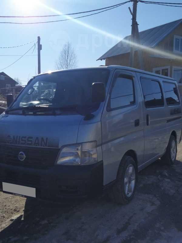 Nissan Caravan, 2005 год, 499 000 руб.