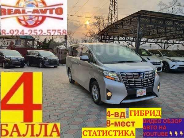 Toyota Alphard, 2015 год, 2 289 999 руб.