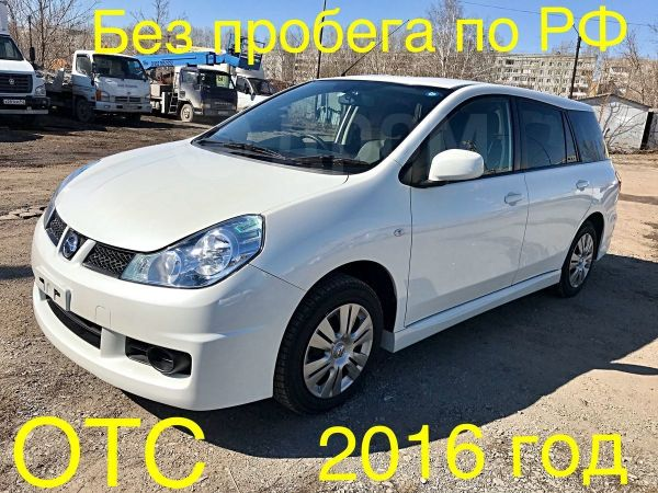 Nissan Wingroad, 2016 год, 635 000 руб.