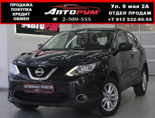 Nissan Qashqai, 2014 год, 962 000 руб.