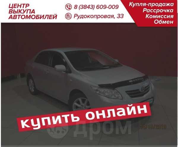 Toyota Corolla, 2008 год, 519 900 руб.