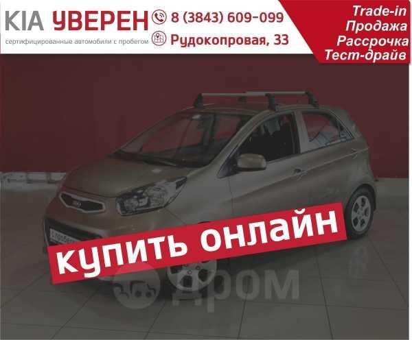 Kia Picanto, 2014 год, 429 900 руб.
