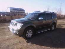 Курган Pathfinder 2005