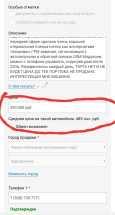 Лада Веста, 2016 год, 450 000 руб.