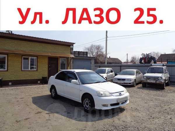 Honda Civic Ferio, 2004 год, 250 000 руб.