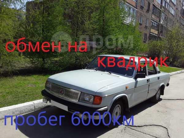 ГАЗ 31029 Волга, 1996 год, 400 000 руб.