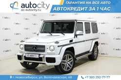 Новосибирск G-Class 2014