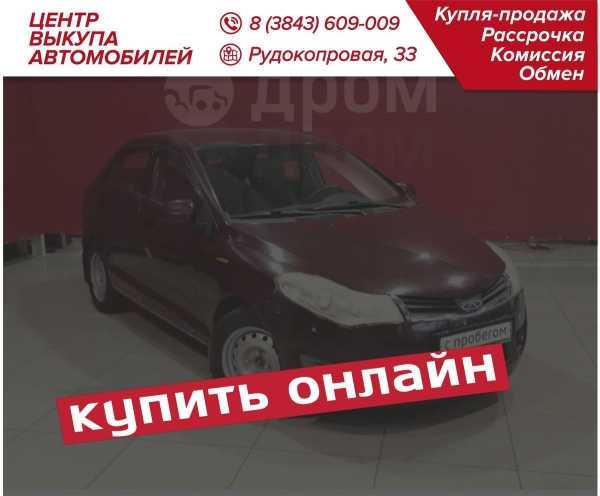 Chery Bonus A13, 2011 год, 199 900 руб.