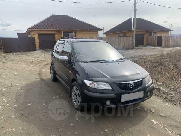 Mazda Premacy, 1999 год, 295 000 руб.