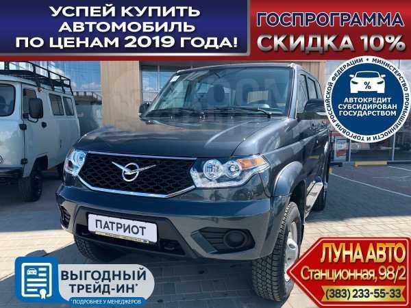 УАЗ Патриот, 2019 год, 863 000 руб.