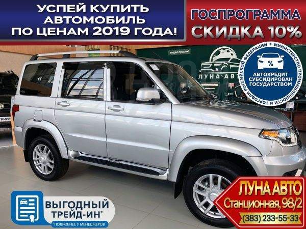 УАЗ Патриот, 2019 год, 981 000 руб.