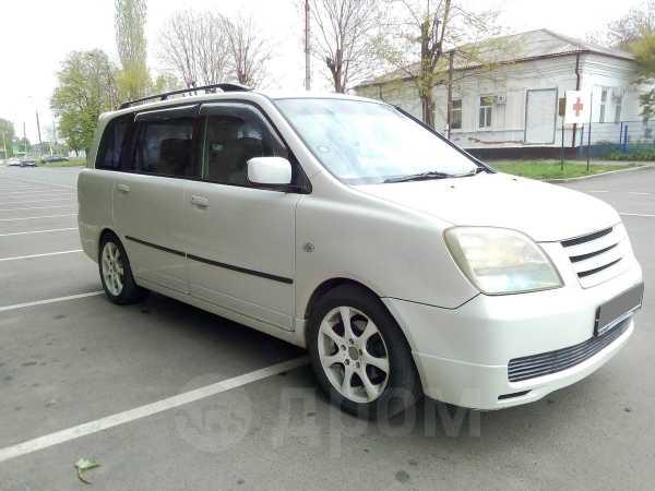Mitsubishi Dion, 2002 год, 210 000 руб.
