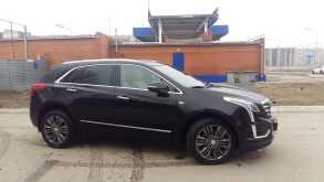 Барнаул Cadillac XT5 2017