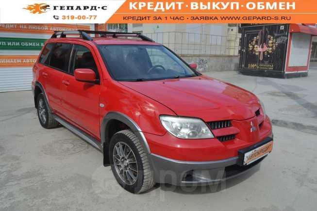 Mitsubishi Outlander, 2006 год, 355 000 руб.