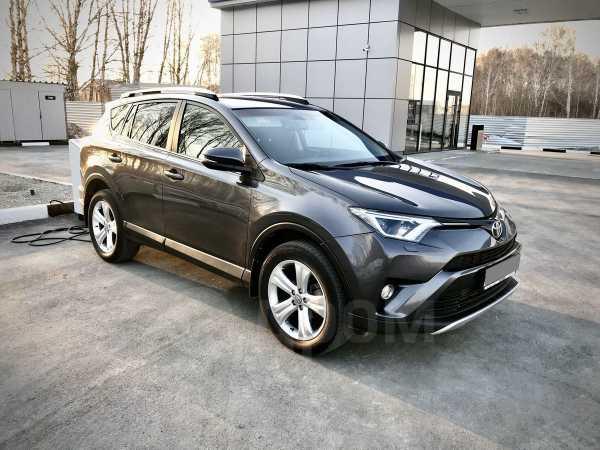 Toyota RAV4, 2016 год, 1 545 000 руб.